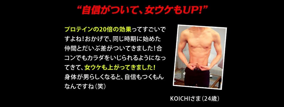 マッスルエレメンツHMB評判ガリ